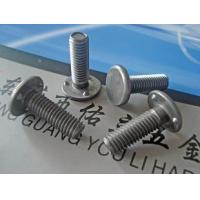 Welding screw Manufactures
