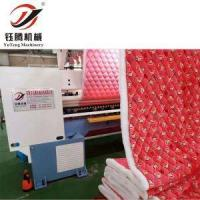 Buy cheap Sofa Cover Quilting Machine from wholesalers