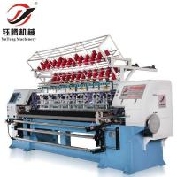 Buy cheap Leather Bags Quilting Machine from wholesalers