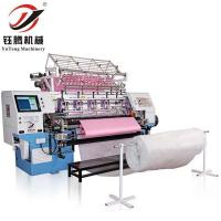 Buy cheap Textile Quilting Machinery from wholesalers