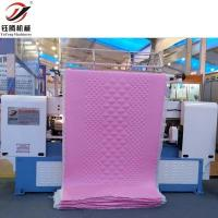 Buy cheap YGB64-2-3 Jackets Quilting Machine from wholesalers