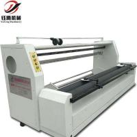 Buy cheap Automatic Roller Machine from wholesalers