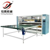 Buy cheap Panel Cutter Machine from wholesalers