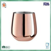 Buy cheap Copper Plated Stainless Steel Double Wall Glass from wholesalers