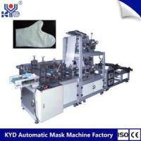 China Disposable Nonwoven Shoe Polisher Making Machine on sale