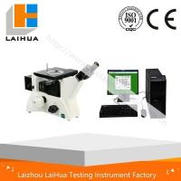 Metallographic Microscope MR-2000/2000B Inverted metallurgical microscope