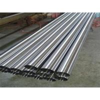 50Mn2V steel plate suppliers in india Manufactures