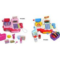Activity Play Real-working Cash Register - Blue Boy Product Code: PEY10032