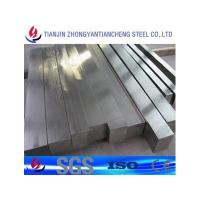 Hastelloy C276 Nickel Alloy Square Bar