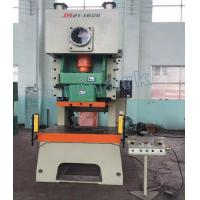 High Precision JH21-45Tons Pneumatic Power Press Aluminum Foil Container Making Machine