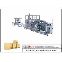 Vertical Drop Down Carton Packing Machine High Efficiency For Medicine / Food Industry