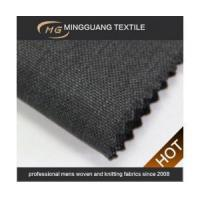 100% polyester custom-made fabric china factory manufacturer for mens suit Manufactures