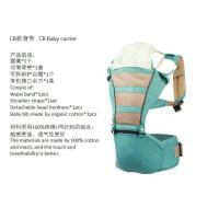 CB Baby carrier