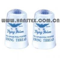 Knitting Yarn 60s/2,8000y Manufactures