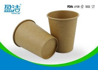 Quality Brown Kraft Mini Paper Coffee Cups , Taking Away Disposable Paper Coffee Cups for sale
