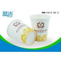 No Leakage Cardboard Cups For Hot Drinks , Offset Printing Personalized Paper Cups Manufactures