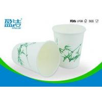 6oz Bamboo Pulp Eco Paper Cups Of Single Wall LFGB EC For Water Drinking Manufactures