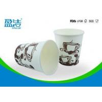 Biodegradable Design Single Wall Paper Cups PE Coated With Outer Wall Printed Manufactures