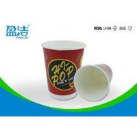 Biodegradable 400ml Insulated Paper Cups , PS Lid Double Walled Paper Coffee Cups Manufactures