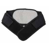 Buy cheap Double Banded Lumbar Support/Self-heating Magnetic Therapy Back Waist Support Brace from wholesalers