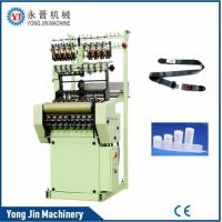 Elastic Tape Making Machine Manufactures