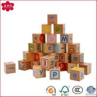 China 26 pcs Kindergarten Early teaching ABC Wooden Building Block for Toddler Toys on sale