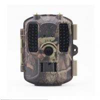 Buy cheap BL480A Basic Wild Cameras from wholesalers