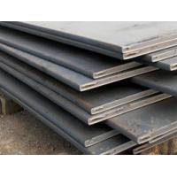 Buy cheap S235JR Tears drop checkered plate -chequered steel sheet plate thickness in coil form from wholesalers