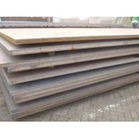 Buy cheap Wholesale Cheap Price electrical rice of steel plate in 1020 for sale from wholesalers