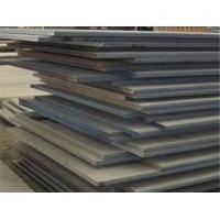 Buy cheap coloured paint coat plate with free samples from wholesalers