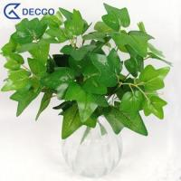 China Artificial plant 7 branches real touch plastic leaves of sweet potato on sale