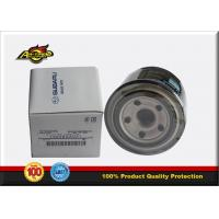 China Oil filter Oil Separator 15208-AA031 15208-AA030 Oil Filter For SUBARU on sale