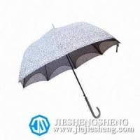 Apollo Umbrella with Leopard Print Design and Black Arc-shaped Net Manufactures