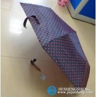 3-Fold Umbrella with Leopard Print Manufactures