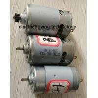 Buy cheap POWER TOOLS GSR DC motor from wholesalers