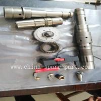 Buy cheap POWER TOOLS Hitachi machine parts from wholesalers