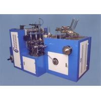 China Automatic Paper Cup Forming Machine on sale