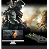 Buy cheap VR shinecon Gamepad 1.0 from wholesalers