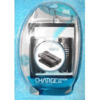 China Nintendo Wii Induction Two Station Charger with Two Batteries on sale