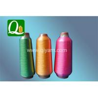 Embroidery Yarn Manufactures