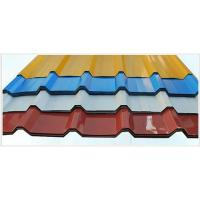Colour Coated Metal Profile Sheet Manufactures