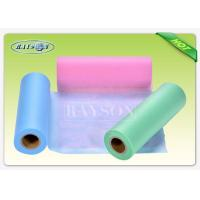 Non Woven Medical Fabric RS-M01