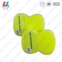 Heavy duty car washing sponge product Manufactures