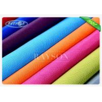 PP Spunbond Non Woven Fabric Rayson-MD