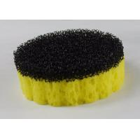 Buy cheap wiping cloth Sponge Scouring Pad HYS105 from wholesalers