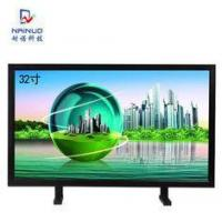 China Metal Case 4k Lcd Monitor For Cctv Camera 1920*1080 Resolution NJ-55 on sale