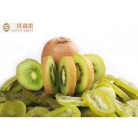 Air Dried Freeze Dehydrated Kiwi Fruit Slices Rich In Vitamin E But Low Calorie Manufactures