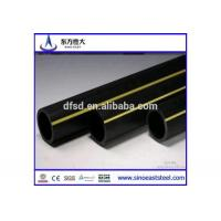 China 100% ME3440 virgin material HDPE Pipe and fittings on sale