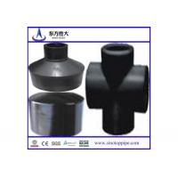 China HDPE Butt Fusion Injection Reducing Tee Pipe Fittings on sale
