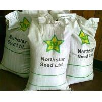 Grass Seed Manufactures